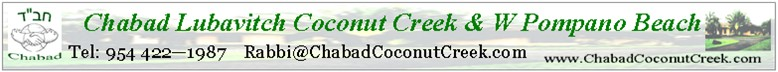 Chabad Lubavitch of Coconut Creek & W Pompano Beach - Florida USA